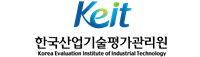 Korea Evaluation Institute of Industrial Technology